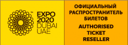 EXPO_23753_Authorised_Ticket_Resellers_LockUp_Russian_CMYK.ai-01
